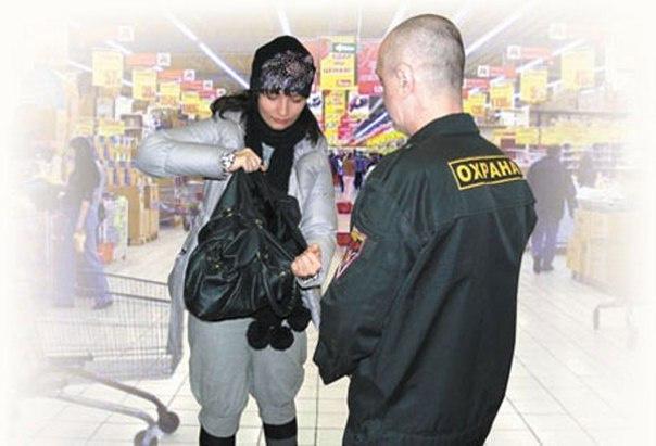 Права и обязанности охранников в магазинах