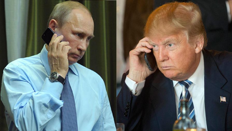 Разговор Путина и Трампа