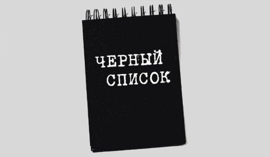 В Челябинске недобросовестные ЧОП попадут в черный список