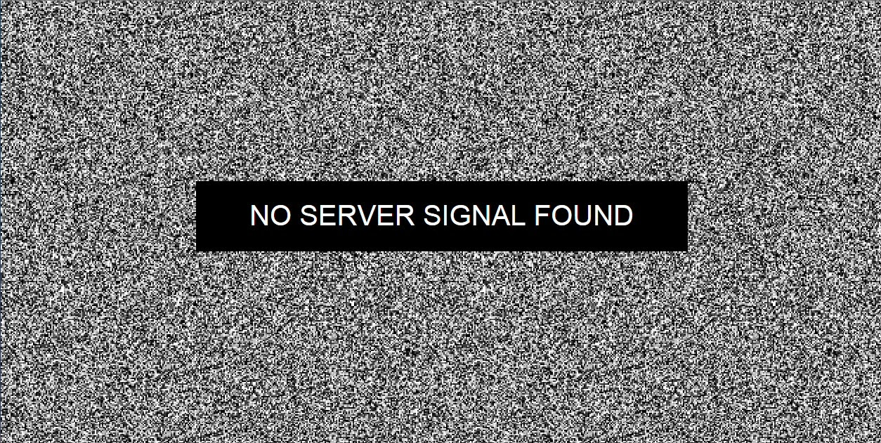нет сигнала