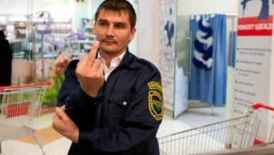 охранник в магазине